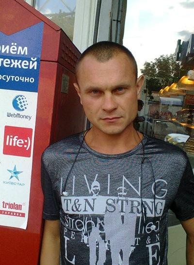 Александр Клеван, 14 декабря 1982, Харьков, id217173694