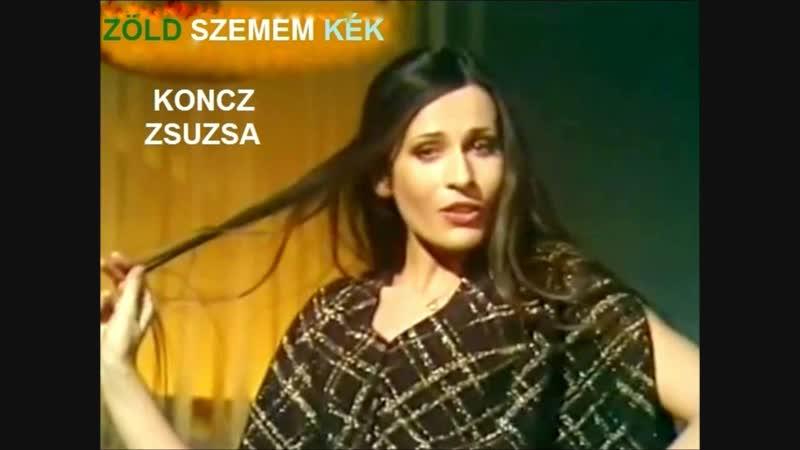 Zsuzsa Koncz - Zöld Szemem Kék (1975)