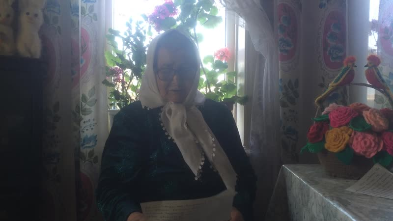 Алма Нуриева (Дәминдәрова) Балама хат, Әсә йөрәге-2018