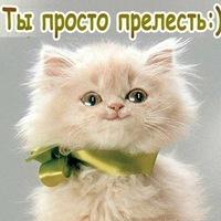 Олеся Иванова, 3 июня 1998, Москва, id182156284