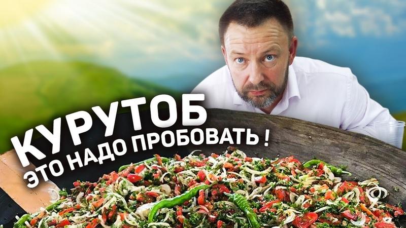 Таджикский курутоб в Москве? Где поесть настоящий плов, настоящий шашлык? 22 SPASIBODA
