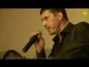 Аркадий КОБЯКОВ - Без тебя Концерт в Санкт-Петербурге 31.05.2013г.