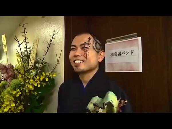 和楽器バンド Akatsuki No Utage Budokan Nippon 2k