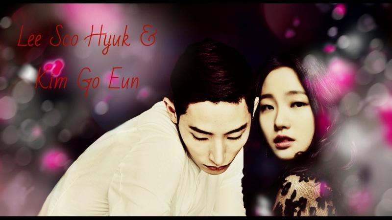 Lee Soo Hyuk Kim Go Eun:)