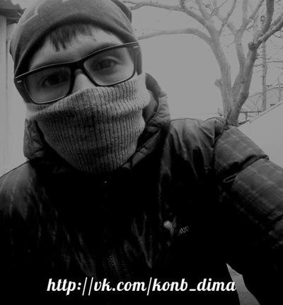 Дмитрий Доброскок, 26 апреля 1995, Симферополь, id68800501