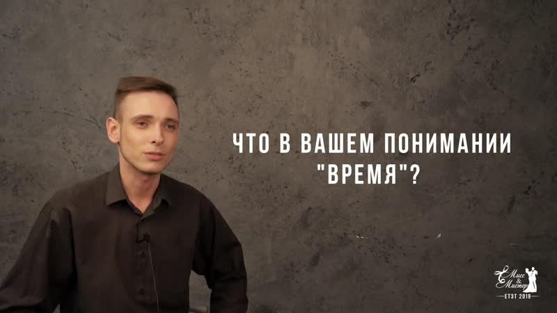 5 Добровольский Роман