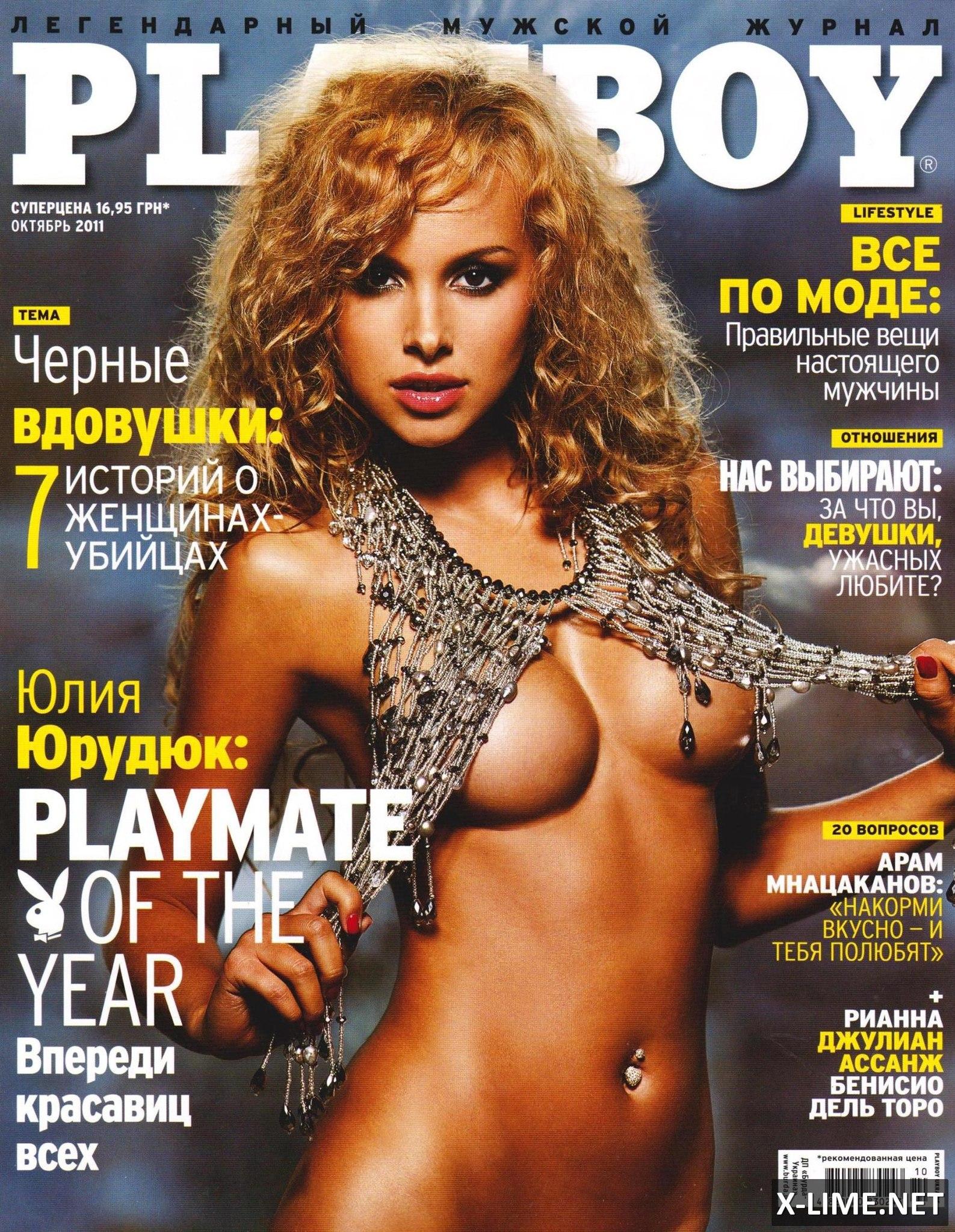 Российские звезды в журнале пентхауз 21 фотография