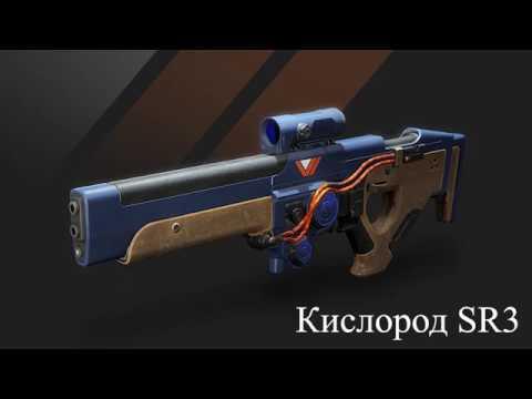 Destiny 2 - Обзор новой винтовки разведчика Кислород SR3