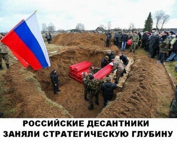 Глава Минфина Яресько не может назвать объемы финпомощи Украине, но уверена, что ее будет достаточно - Цензор.НЕТ 8765