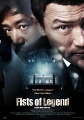Fists of Legend (2013) - Subtitulada