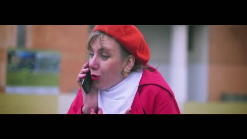 Опасная традиция - короткометражный фильм (как будто - комедия...)