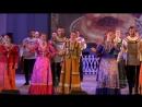 2 Уральский народный хор Матушка Россия
