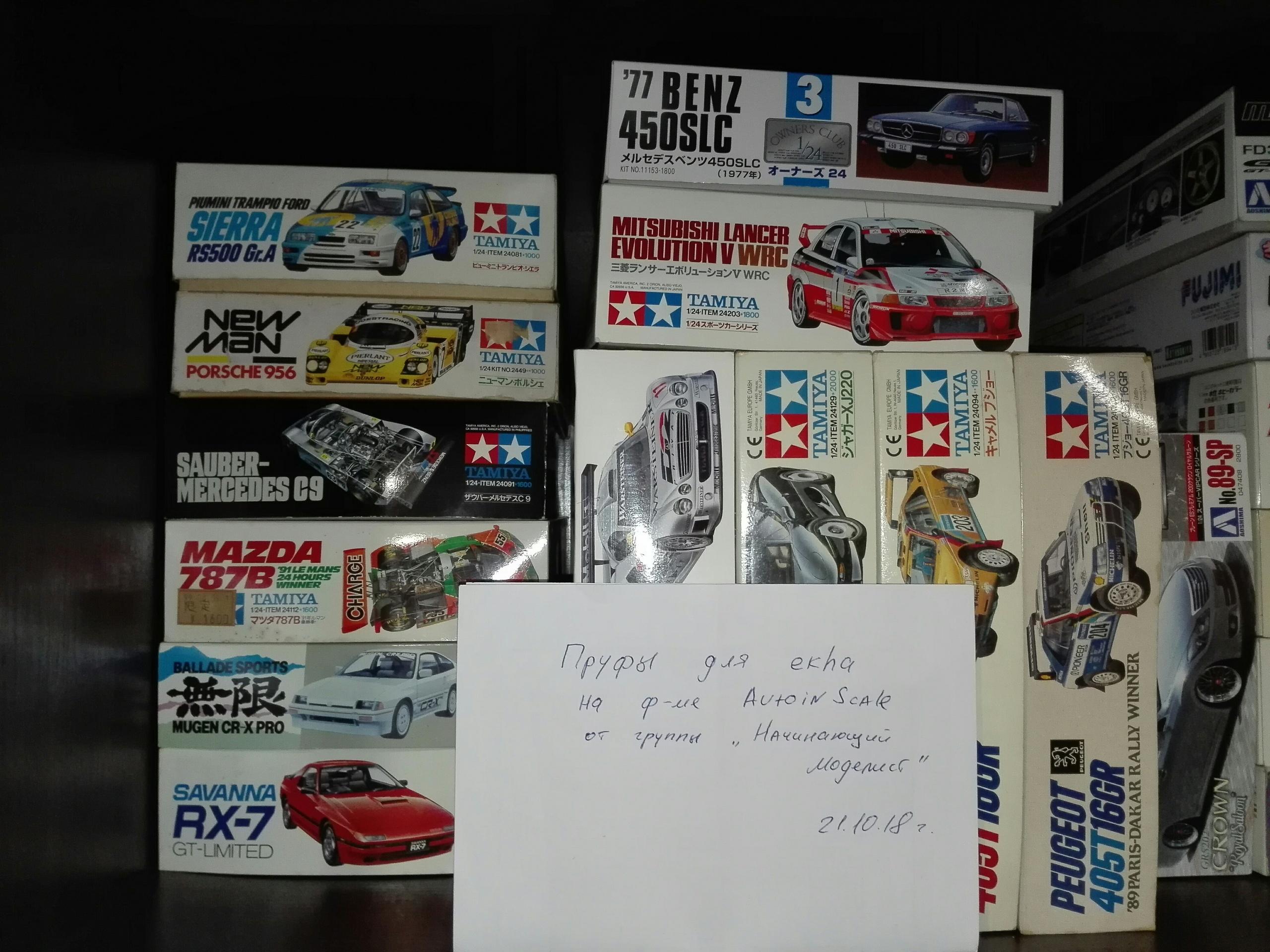 https://pp.userapi.com/c849432/v849432504/aa8a8/0r0AuiKXd1s.jpg