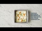 Рецепты для триатлетов от Barilla лазанья с лососем и зеленым горошком