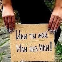 Аватар Сашеньки Чудо*