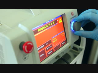АЛАН КЛИНИК: лазерное лечение геморроя