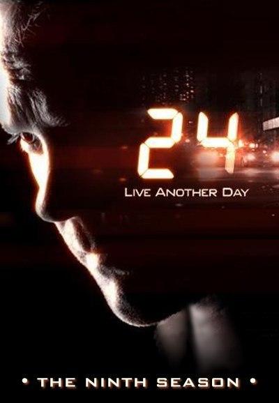 Двадцать четыре часа 1-9 сезон 1-12 серия ДТВ, NewStudio | 24