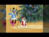 Песни из мультфильмов - Расскажи, Снегурочка! Ну, погоди