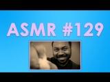 #129 ASMR ( АСМР ): Power Of Sound - Camera Touching, Scratching & Tapping