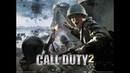 Прохождение - Call of Duty 2 - Часть 7 ( Диверсионный рейд )