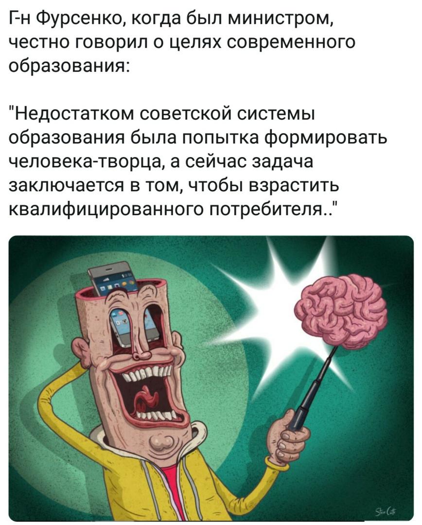 https://pp.userapi.com/c7006/v7006236/515ab/yFJe-otnEZo.jpg