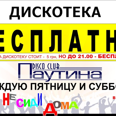 Макс Вихров, 8 июня 1981, Симферополь, id30924201
