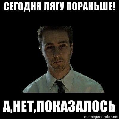 klient-meme
