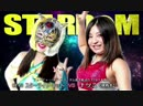 Starlight Kid (c) vs. Natsumi - Stardom Best Of Goddesses