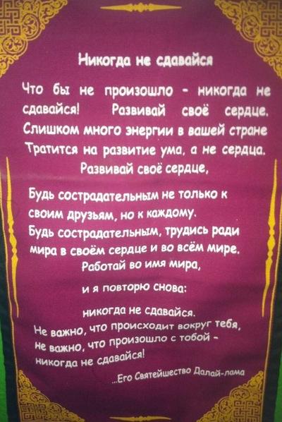 Александр Жучков, 7 марта , Москва, id76676581