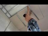 Монтаж гипсокартона на потолок одним человеком
