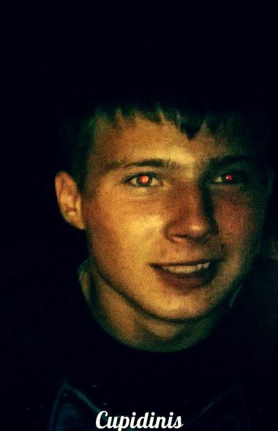 Витёк Словачевский, 16 декабря 1996, Киев, id174824020