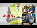 Нефтехим Аттестат ДЕКАБРЬ 2017 ОКТЯБРЬСКИЙ
