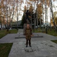 Анкета Иван Маклаков