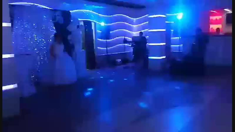 Танец молодожёнов 💋
