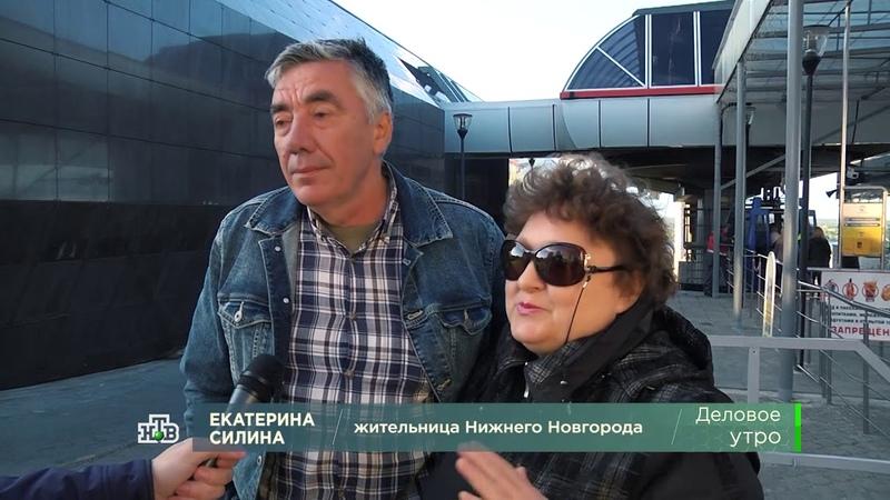 Репортаж НТВ: Как изменился Нижний Новгород к чемпионату мира по футболу?