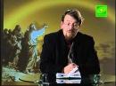 Лекция 28.2. Исторический контекст книги Иеремии.