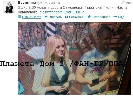 Алексей Самсонов U1xYVogZgD8