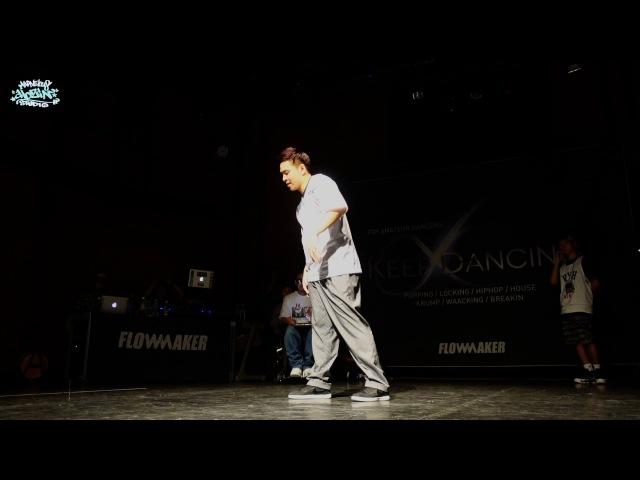 HOZIN -Judge demo - keep dancing