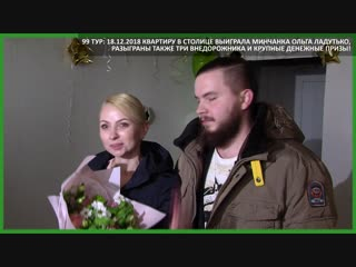«Покупала продукты мужу в больницу». Бухгалтер из Минска выиграла квартиру от «Евроопт»