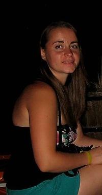 Екатерина Склярова, 16 февраля 1987, Киев, id225542149