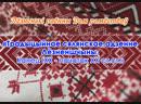 Традыцыйнае сялянскае адзенне Лёзненшчыны Канец ІХХ пачатак ХХ ст ст