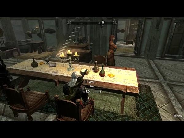 Путешествие Геральта и Йеннифэр The Elder Scrolls 5.Skyrim- Часть 34 Первый дом наконец построен