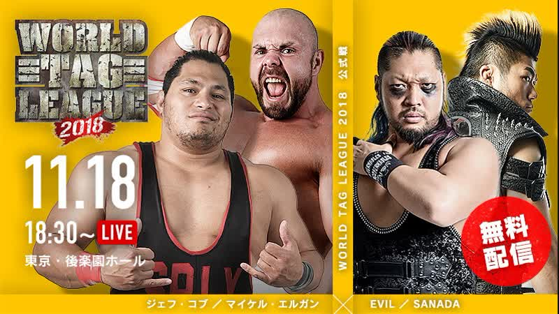 NJPW WORLD TAG LEAGUE 2018 DAY 2 - LIVE!