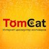 Интернет-зоомагазин TomCat.ru
