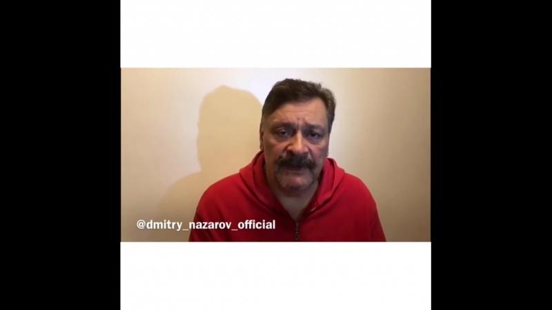 Zenit.Win   Новый стих Назарова о Спартаке