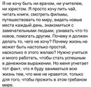 Томирис Турсумбаева фото #35