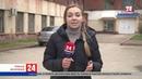 Медики Керчи ожидают пострадавших, в результате горения танкеров в Чёрном море