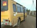 Частник может перекрыть дорогу под Ярославлем