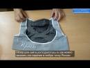 Корректор осанки от сутулости для женщин визуальное увеличение груди (Россия)