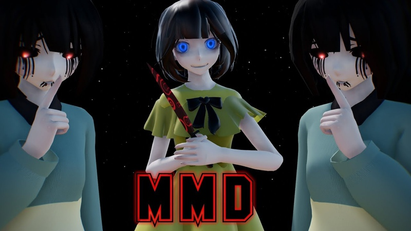 【MMD x Undertale x Fran Bow】- WITCHTRIP